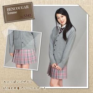【P会員8%OFF】ベンクーガー スクールスカート (ピンク チェック・5345)|nishiki