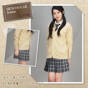 【P会員8%OFF】ベンクーガー スクールスカート (グレー チェック・5346)|nishiki