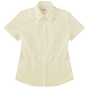 【P会員8%OFF】ビーステラ 半袖スクールシャツ(イエロー)ワイシャツ Yシャツ【返品・交換不可商品】|nishiki