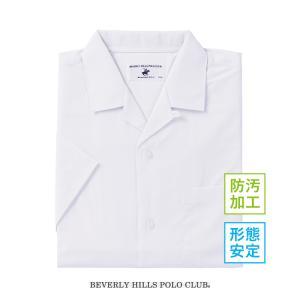 BEVERLY HILLS POLO CLUB スクールシャツ 半袖 A体 開襟 オープン衿 裾水平...