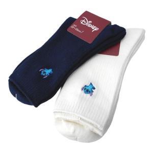 制服 靴下 スティッチ リブ/白 紺/18cm丈【返品・交換不可商品】|nishiki