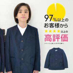 小学生 小学校 制服 イートン上着 男女兼用 シングル 紺 A体/120A-170A|nishiki