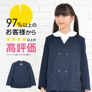 小学生 小学校 制服 イートン上着 男女兼用 ダブル 紺 A体/120A-170A|nishiki