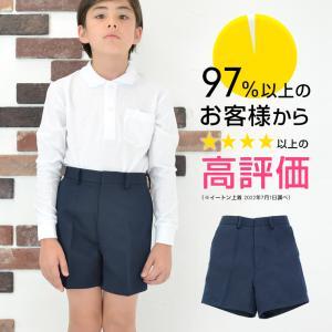 小学生 小学校 制服 半ズボン 三分丈 紺 A体/110A-170A|nishiki