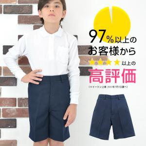 【P会員8%OFF】小学生 小学校 制服 半ズボン 五分丈 紺 B体/130B-170B|nishiki