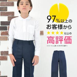 【P会員8%OFF】小学生 小学校 制服 長ズボン 紺 B体/130B-170B|nishiki