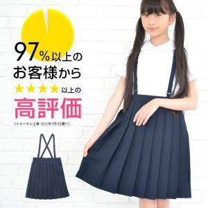 小学生 小学校 制服 スカート 夏用 車ヒダ 紺 A体/110A-170A|nishiki