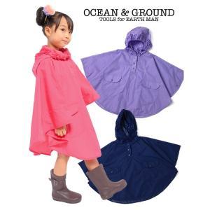 Ocean&Ground/オーシャンアンドグラウンド Girls レインポンチョ|nishiki