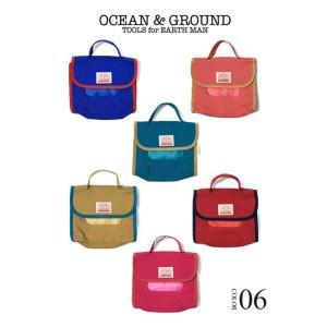 Ocean&Ground/オーシャンアンドグラウンド おむつポーチ GOODAY 全5色 nishiki