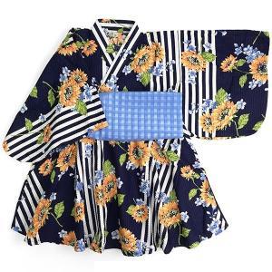 Ocean&Ground/オーシャンアンドグラウンド 浴衣ワンピース 女児 HIMAWARI&AJISAI nishiki