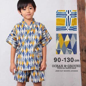 オーシャンアンドグラウンド(Ocean&Ground)甚平スーツ 男児 MODERN JAPANESE|nishiki