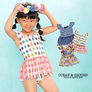 オーシャンアンドグラウンド(Ocean&Ground) 水着 女子 フリル ショルダーキャミワンピース 紫外線防止(返品・交換不可商品) nishiki