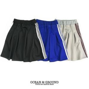 【P会員8%OFF】Ocean&Ground/オーシャンアンドグラウンド ジャージスカート ブラック/ブルー/グレー nishiki