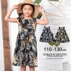 オーシャンアンドグラウンド(Ocean&Ground)子供服 ワンピース nishiki