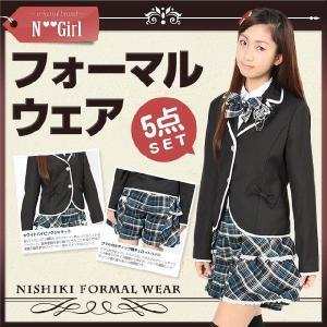【全国送料無料】キュロットパンツセット(ブラック)フォーマル5点セット 子供フォーマル スクール 女の子 N-Girl|nishiki
