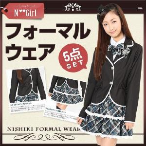 【全国送料無料】スカートセット(ブラック)フォーマル5点セット 子供フォーマル スクール 女の子 N-Girl|nishiki