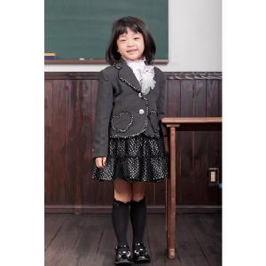 【全国送料無料】スカートスーツ(チャコールグレー)フォーマル5点セット 子供フォーマル トドラー 女の子 N-Girl|nishiki