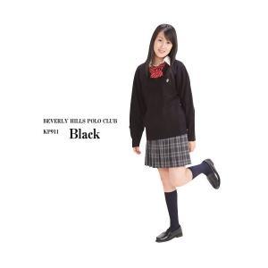スクールセーターブランド ビバリーヒルズポロクラブ セーター (ブラック・ポイント有・KP911)|nishiki