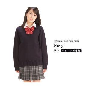 スクールセーター ブランド ビバリーヒルズポロクラブ セーター スクール (ネイビー・ポイント無・KP914)|nishiki