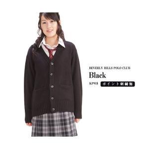 ビバリーヒルズポロクラブ カーディガン アクリルウール (ブラック・ポイント無・KP915)|nishiki