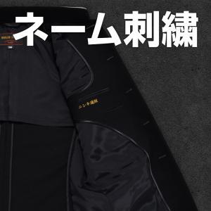■ネーム刺繍について 学生服上着の内ポケット下に名字または、フルネームの刺繍を施します。 【刺繍の文...