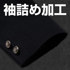 袖詰め加工(※ハイスペック学生服ご購入者様専用)|nishiki