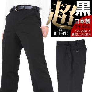 学生服ズボン ポリエステル100% 黒 W58cm-W85cm nishiki