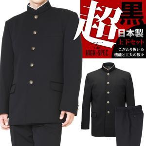 学生服上下セット ウール50%ポリエステル50%/ラウンド襟 黒 B体/155B-190B/W58cm-W110cm|nishiki