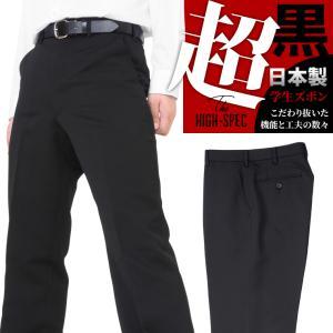 学生服ズボン ウール50%ポリエステル50% 黒 W58cm-W85cm nishiki