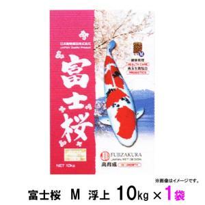 新処方 日本動物薬品 富士桜 M 浮上 10kg 1袋 【送料無料 但、一部地域送料別途】|nishikigoiootani