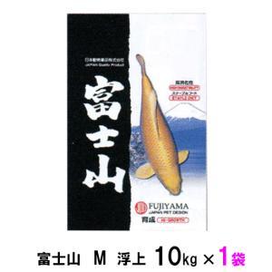 日本動物薬品 富士山 M 浮上 10kg 1袋 【送料無料 但、一部地域送料別途】|nishikigoiootani