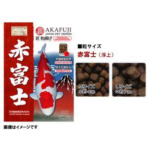 日本動物薬品 赤富士 M 浮上 5kg 1袋 【送料無料 但、一部地域送料別途】|nishikigoiootani