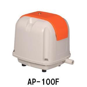 安永(ヤスナガ)エアーポンプ AP-100F 【送料無料 但、一部地域送料別途 代引/同梱不可】|nishikigoiootani