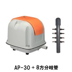 安永(ヤスナガ)エアーポンプAP-30P+8方分岐管 【送料無料 但、一部地域送料別途 代引/同梱不可】|nishikigoiootani