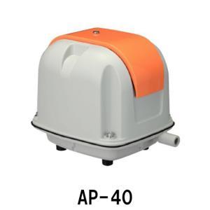 安永(ヤスナガ)エアーポンプ AP-40P 【送料無料 但、一部地域送料別途 代引/同梱不可】|nishikigoiootani