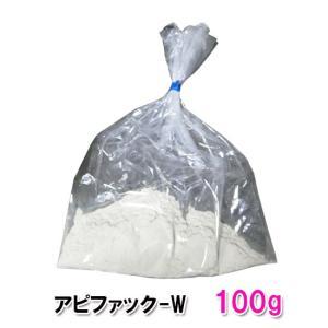 コーキン化学 飼料添加物 展着剤 アピファック-W 100g 【ネコポスでの発送/代引・日時指定不可】 nishikigoiootani