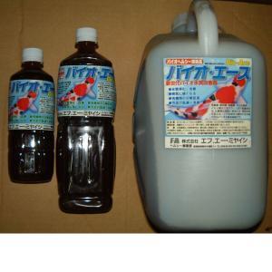 バイオエース 1L (池水50トン対応) 1本 【送料無料 但、一部地域送料別途】|nishikigoiootani
