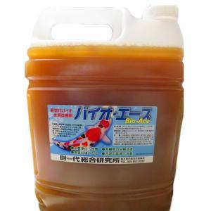 バイオエース 5L (池水250トン対応) 1本 【送料無料 但、一部地域送料別途】|nishikigoiootani
