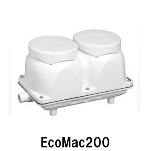 フジクリーン工業(マルカ)エアーポンプ EcoMac200 【送料無料 但、一部地域送料別途 代引/同梱不可】|nishikigoiootani