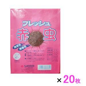 フレッシュ赤虫(冷凍赤虫) 100g ×20枚 【同梱不可 送料無料 但、一部地域送料別途】|nishikigoiootani