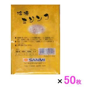 冷凍ミジンコ 100g ×50枚 【同梱不可 送料無料 但、一部地域送料別途】|nishikigoiootani