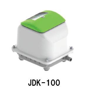 大晃 ダイアフラムブロワ JDK-100 【送料無料 但、一部地域送料別途 代引/同梱不可】|nishikigoiootani