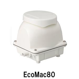 フジクリーン工業(マルカ)エアーポンプ EcoMac80 送料無料 北海道 沖縄 別途2160円 東北324円