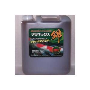 深海のバイオエキス マリネックス 5L 【送料無料 但、一部地域送料別途】|nishikigoiootani