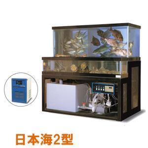 日東機材 活魚畜養水槽 日本海2型 水槽フルセット 【個人宅配送不可 代引不可 送料別途見積】|nishikigoiootani