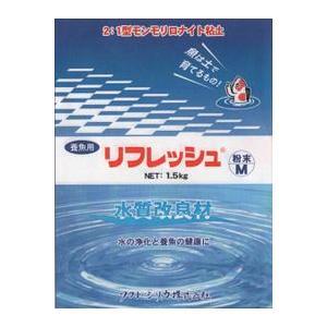 リフレッシュ 粉末 M 1.5kg 1袋 |nishikigoiootani