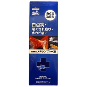 リケンベッツファーマ メチレンブルー 250ml 魚病薬 動物用医薬品 【代引不可】|nishikigoiootani