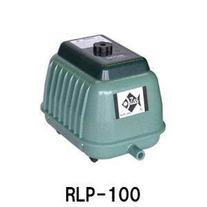 ゼンスイ エアーポンプ RLP-100 【送料無料 但、一部地域送料別途 代引/同梱不可】|nishikigoiootani