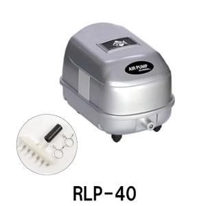 ゼンスイ エアーポンプ RLP-40 【送料無料 但、一部地域送料別途 代引/同梱不可】|nishikigoiootani