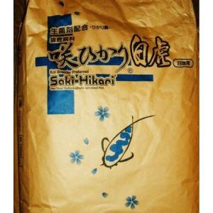 咲ひかり 白虎 白地用 L 浮 15kg 【送料無料 但、一部地域送料別途】|nishikigoiootani